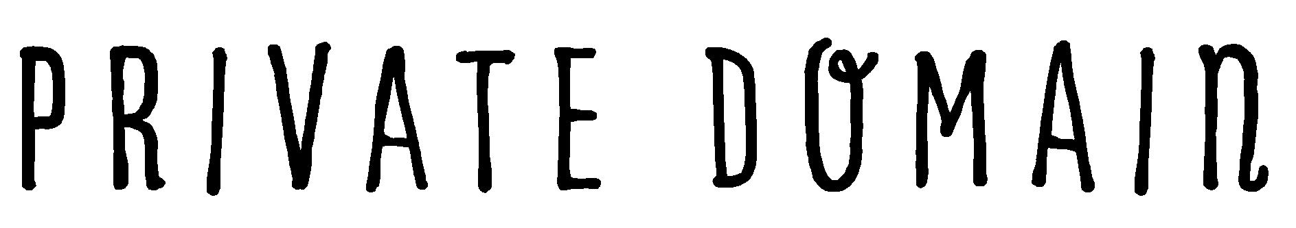 logo-Private Domain